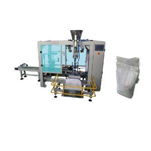 10-50 кг Регульована скринька для розкривання сумки та упаковка