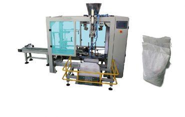 10-50 кг Регульована пакувальна машина для розкривання рота