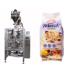 Автомат для упаковки харчових порошків