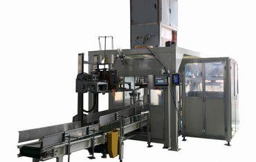 ZLK-15 automatic granular product bagging machine