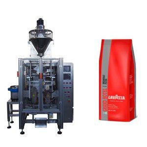 Автоматична машина для упаковки наземної кави