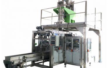 автоматична порошкова тканина пакувальної машини