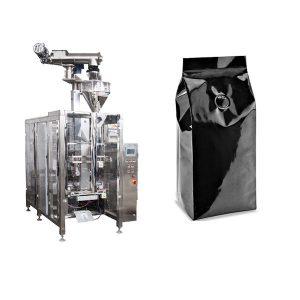 Машина для упаковки кави