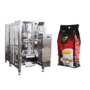 Форма для заповнення упаковки для кави Quad Bag