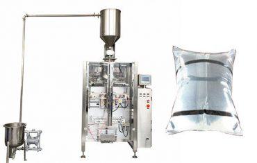Машина для упаковки їстівної маси 500г-2кг