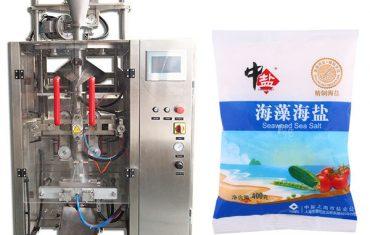Машина для упаковки солі 0,5кг-2кг