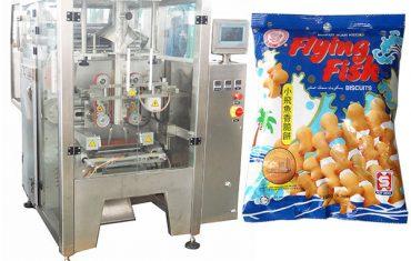 vffs Вертикальна форма заповнення та друкувальна пакувальна машина