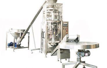 Гранули вертикальної форми наповнюють печаткою машину з об'ємною чашкою
